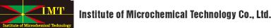 マイクロ化学